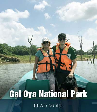 Gal-Oya-National-Park